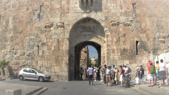 Jerusalme Lion's Gate