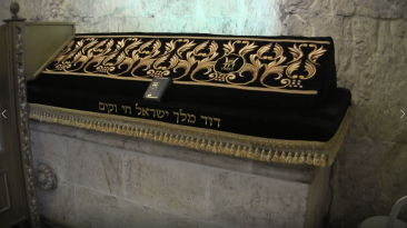 Tomb of King David mount zion jerusalem