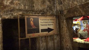 Preatorium Prision of Christ Jerusalem