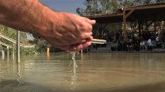 Qasr al-Yahud Baptisim site of Jesus