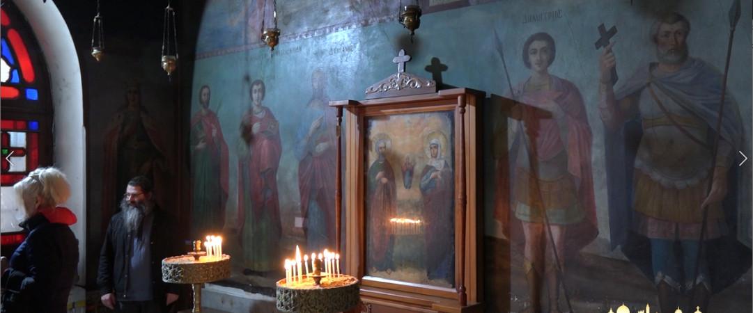 Birthplace of Virgin Mary Greek Orthodox