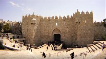 Jerusalem Damascus gate