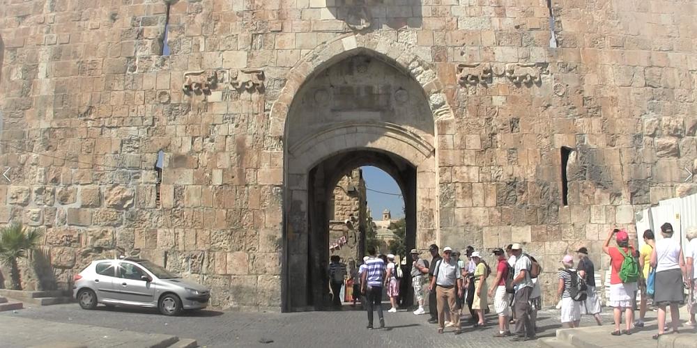 Jerusalme Lion's Gate