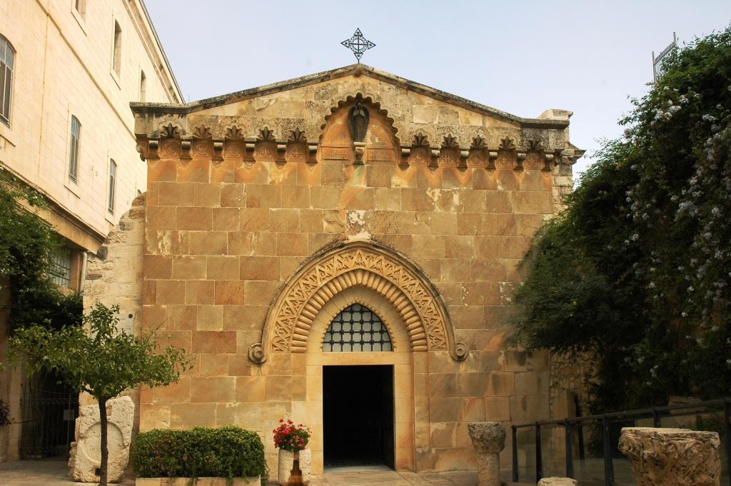 Station 2 - Church of Flagellation
