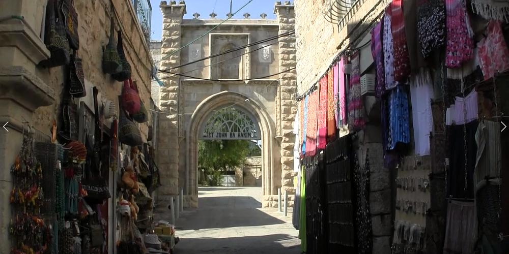 The birth site of John the Baptist