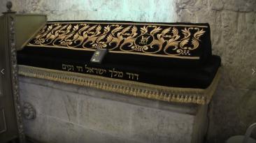 Tomb of King David mount zion jerusalem