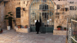 The Entrance to the Church of St John the Baptist Jerusalem