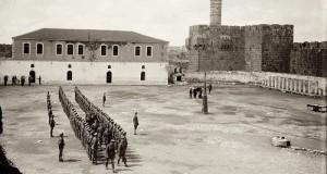 The Kishla Building - 1918
