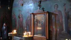 Birthplace of Virgin Mary Greek Orthodox