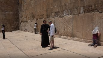 Western Wall of Temple Mount